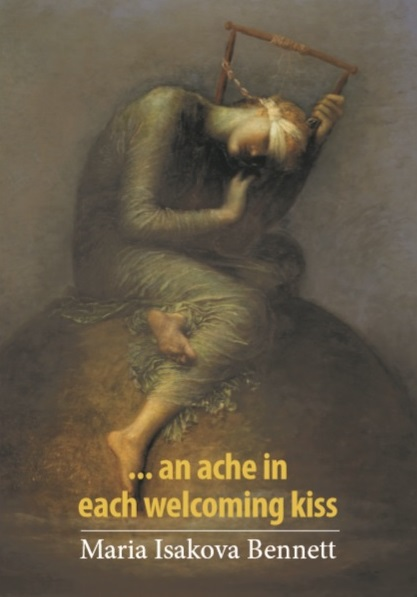 The jacket shows the a full colour image of a painting or detail from one. We see a figure of a woman (I think) in a gauzy dress and she is chained to some wooden thing. She is also blindfolded and her attitude suggests despair. The title of the pamphlet appears just below the woman's feet in the bottom quarter of the jacket and is bright yellow (the dominant colour in the painting is probably brown so it connects quite well. The title is a bold lower case sans serif. Beneath it a thin white line, beneath whieh appears the name of the author in white lower case regular font. All text is centred.