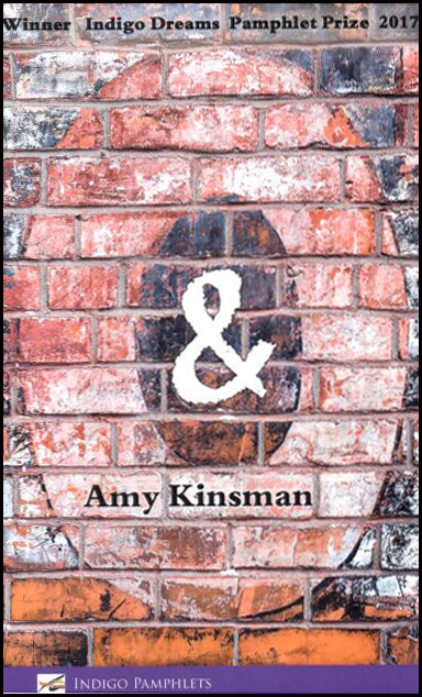 Full colour photograph of brick wall with a graffiti style ampersand in the middle in white and very big. Below that name of author lower case, centred and black. The bricks are are various shades of pink, orange, grey, and there seems to be a large oval O shape bricked in around the ampersand, so you can see that shape too occupying most of the cover.